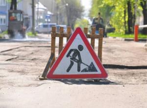 В Волгодонске продолжается ремонт дорог
