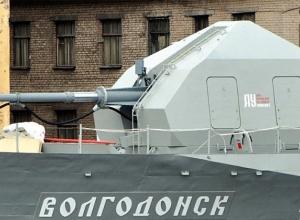 МАК «Волгодонск» уничтожил корабли условного противника