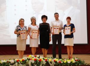 Валентина Руденко: Спасибо коллективу! Спасибо Волгодонску!