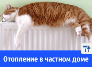 Монтаж системы отопления, теплый пол, канализация в Волгодонске