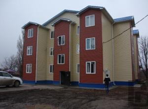 Уголовное дело о некачественном жилье для цимлянских сирот передано в суд