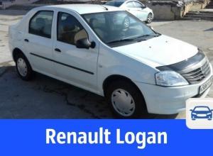 Единственный владелец продаёт белый седан Renault
