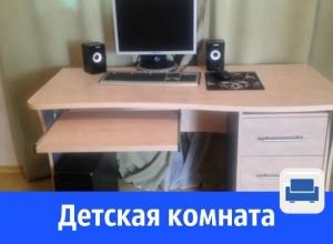 Мебель в очень хорошем состоянии для вашего дома