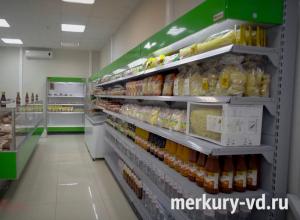 Компания «Меркурий» - все для эффективной эксплуатации промышленного торгового, технологического и холодильного оборудования