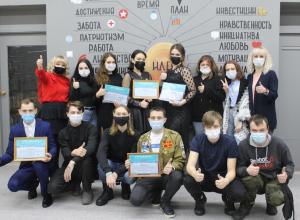 «Добровольчество - это тренд»: волонтерами в Волгодонске становятся даже дети с 7 лет