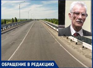 «Волго-Донской канал должен носить имя Сталина»: волгодонец Николай Бакумцев
