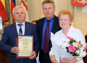 Семья известных в Волгодонске врачей получила знак «Во благо семьи и общества»