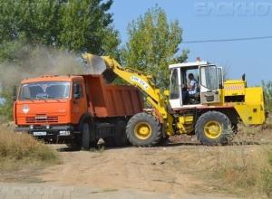 Один из самых крупных свалочных очагов в Волгодонске ликвидировали