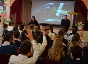 Полицейские Волгодонска намерены выявлять наркоканалы со школьной скамьи