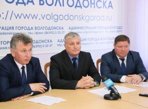 Главный фискал Ростовской области оценил дороги Волгодонска и посоветовал лучше платить налоги горожанам