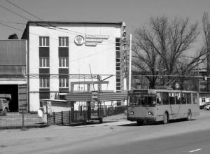 Календарь Волгодонска: Ровно 67 лет назад начал работать ВОЭЗ