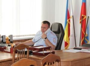 Главный полицейский Волгодонска готов ответить на вопросы горожан
