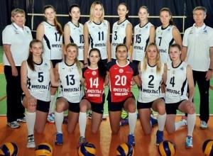 Волгодонский «Импульс» приглашает болельщиков на домашний турнир чемпионата России по волейболу