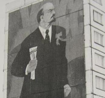 Волгодонск прежде и теперь: Ленин на проспекте  Строителей