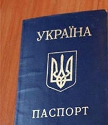 Граждан Украины в Волгодонске приглашают на работу в медицинские учреждения области