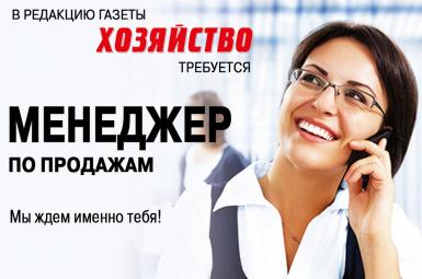 Работа в городе волгодонске свежие вакансии свежие вакансии в барановичах вахтой