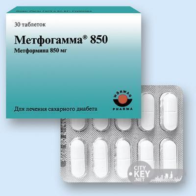 В Волгодонске приостановлена продажа препарата для диабетиков
