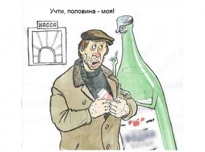 Алкоголизм мельников