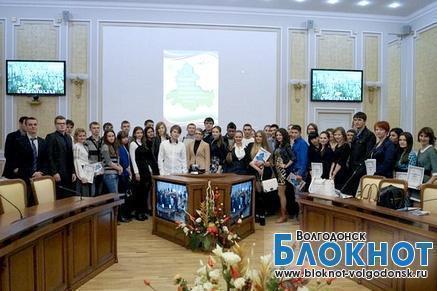 Молодежный парламент Волгодонского района вошел в тройку лучших в области