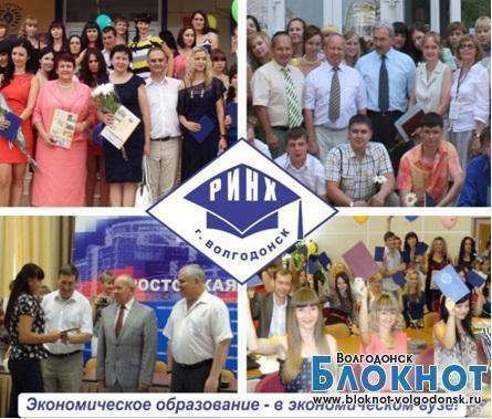 РГЭУ (РИНХ) в Волгодонске приглашает на День открытых дверей