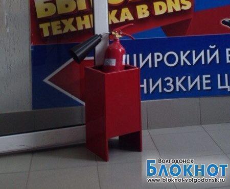 Маша теперь знает, для чего нужен огнетушитель