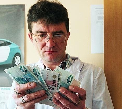 В Волгодонске кандитатам во врачи предлагают зарплаты от 6 до 32 тысяч рублей