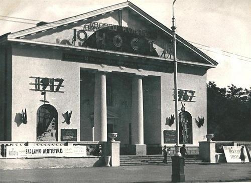 Волгодонск прежде и теперь: Детская театральная школа