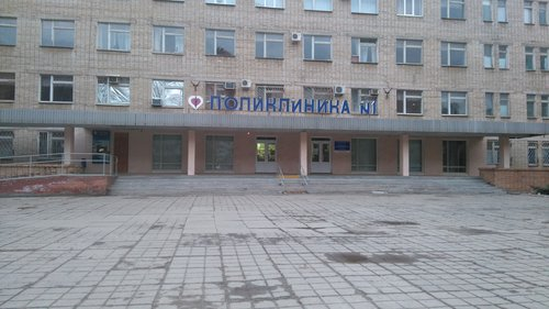 Лечебные учреждения Волгодонска изменят график работ на время новогодних каникул