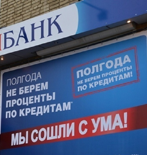 совкомбанк волжский кредиты моментальный займ на карту без паспорта