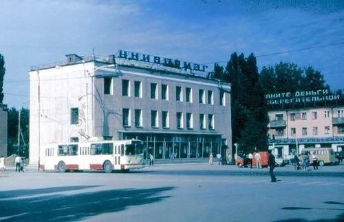 Волгодонск прежде и теперь: старый универмаг