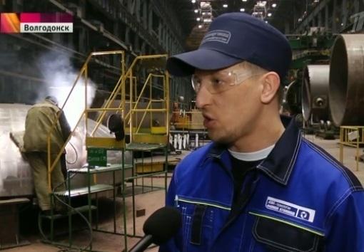 Сварщики Атоммаша снова блеснули на Первом канале