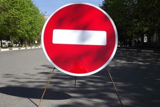 Какие дороги перекроют в Волгодонске 9 мая