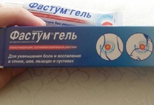 Из волгодонских аптек изымают контрафактный «Фастум гель» и «Простамол Уно»