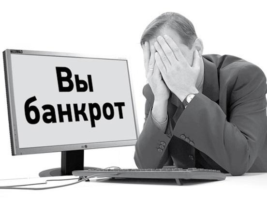Чего жителям Волгодонска ждать от закона о личном банкротстве