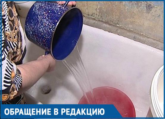 Жители домов на Степной требуют объяснения из-за затянувшегося отключения горячей воды