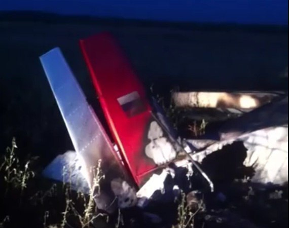 Названа вероятная версия крушения легкомоторного самолёта вРостовской области