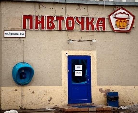 Волгодонские думцы предложат новым депутатам ЗакСобрания запретить продажу «живого пива» в многоквартирных домах