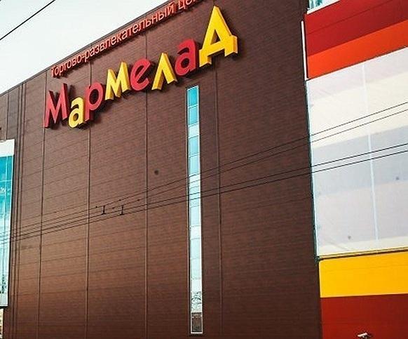 «Мармелад» в Волгодонске начнут строить в 2019 году