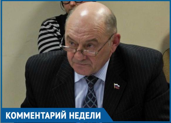 Пусть простит нас погибший за нашу «демократию» Молодов, - волгодонец о ситуации со сквером героя России