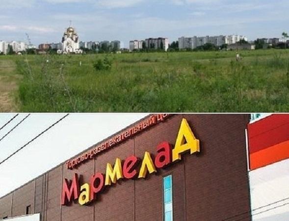 Отдаст ли общественность землю под ТРЦ «Мармелад» без боя – «Блокнот Волгодонска» покажет в прямом эфире
