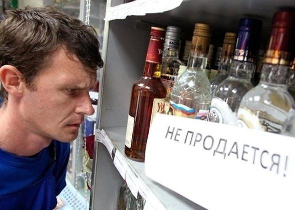 Волгодонцам не продадут пиво, водку и другой алкоголь в новогоднюю ночь