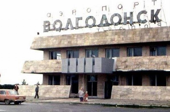 В 1988 году женщину-депутата требовали лишить мандата из-за скандала в аэропорту Волгодонска
