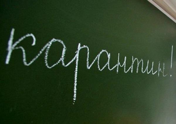Карантин в школах и детских садиках Волгодонска завершился