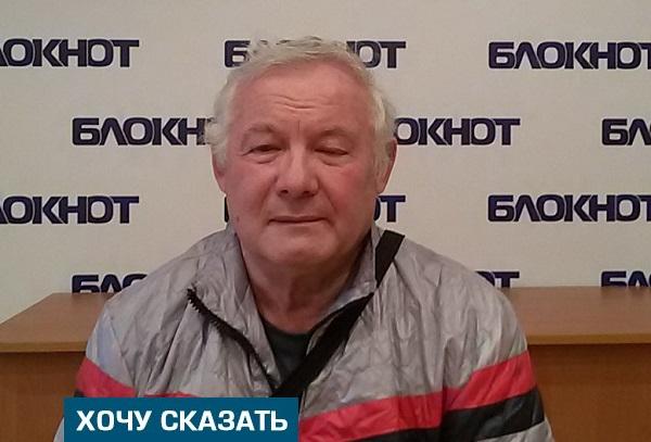 Военного пенсионера  лишили «президентской» надбавки к пенсии на 5 тысяч рублей, - волгодонец