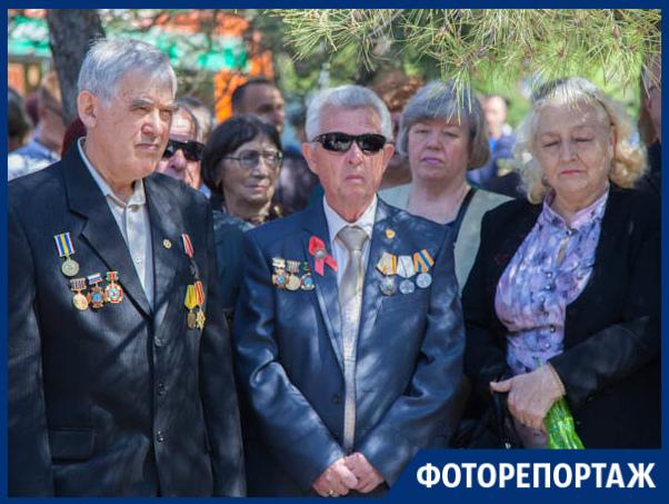 Волгодонцы почтили память жертв радиационных аварий и катастроф