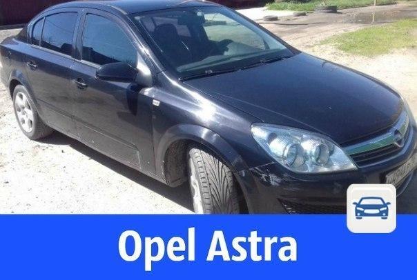 Технически отличный Opel на газе продаётся или меняется в Волгодонске