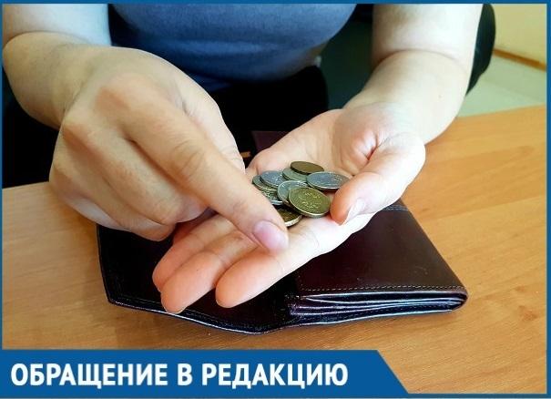 «Деньги взаймы и долговая яма»: волгодонцы просят убрать из города все пункты микрокредитов