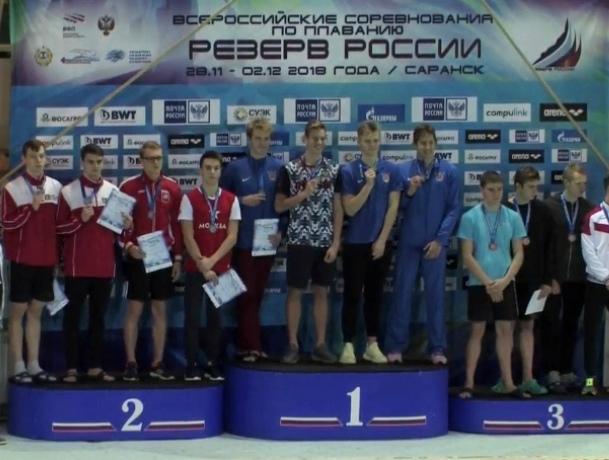 Волгодонские пловцы успешно представили город на всероссийских соревнованиях