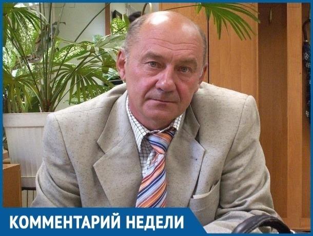 Иван Кораблин назвал дикостью соцнорму на электроэнергию для страны, не испытывающей энергодефицита