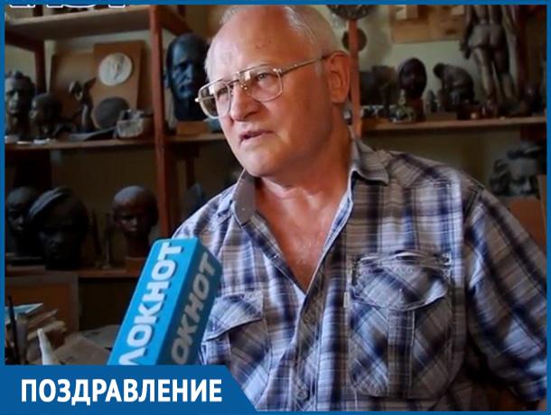 Автор многих скульптур города Егор Дердиященко отмечает День рождения